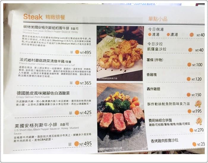 【新竹美食】費莉絲Felice義大利麵幸福廚房/新竹遠百美食