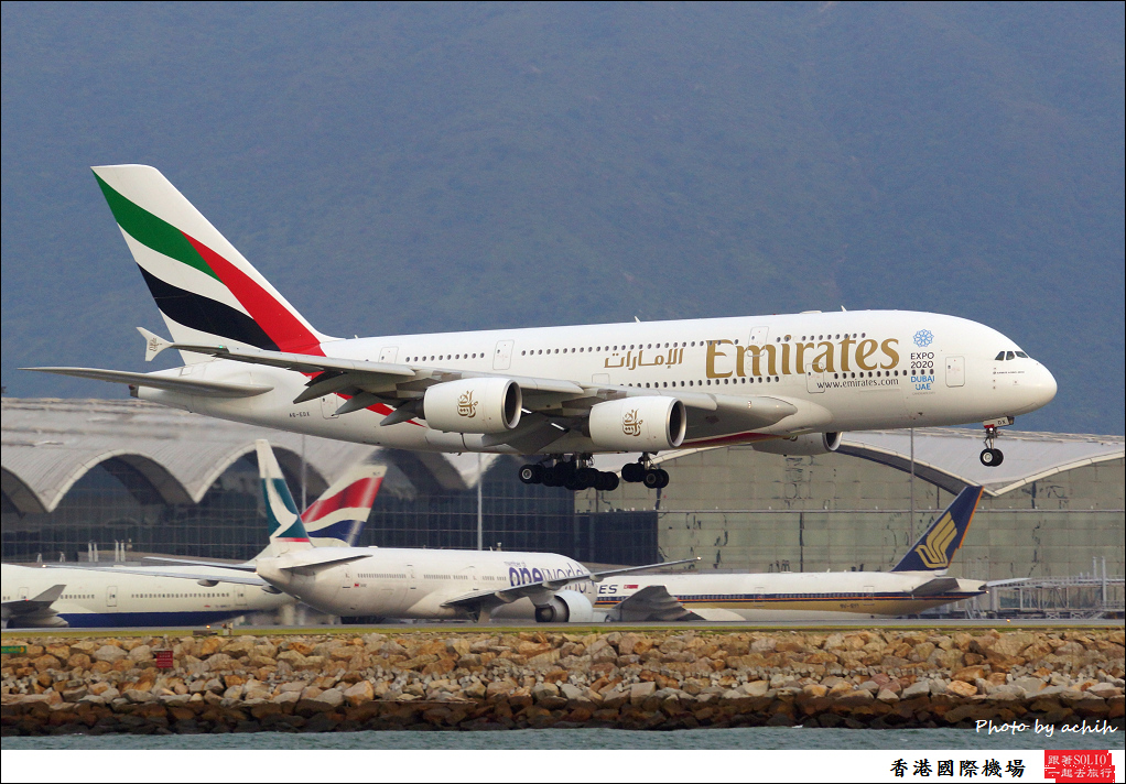 Emirates A6-EDX-001