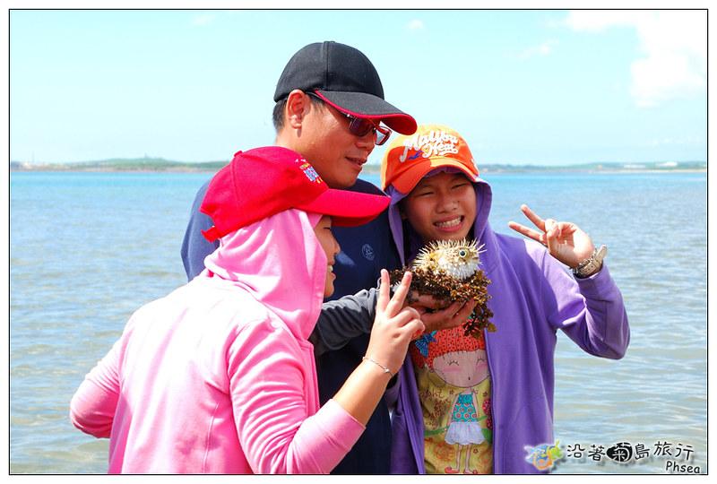 2013歐船長東海休閒漁業_38