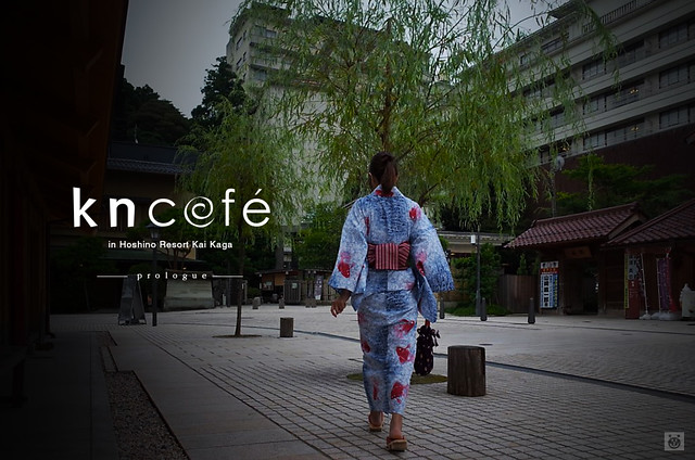 kncafe_kaikaga_