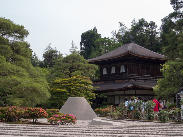Ginkakuji 銀閣寺