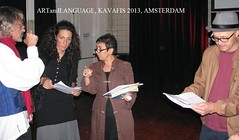 13 KAVAFIS, ΦΩΝΕΣ-STEMMEN, ARTANDLANGUAGE in PERDU, AMSTERDAM, nr13