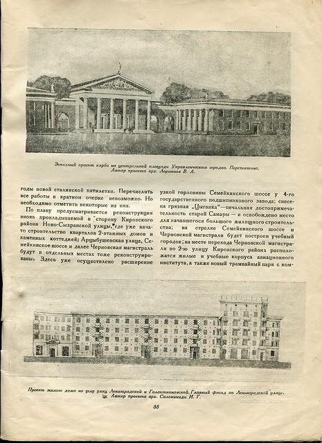 СКАН_191