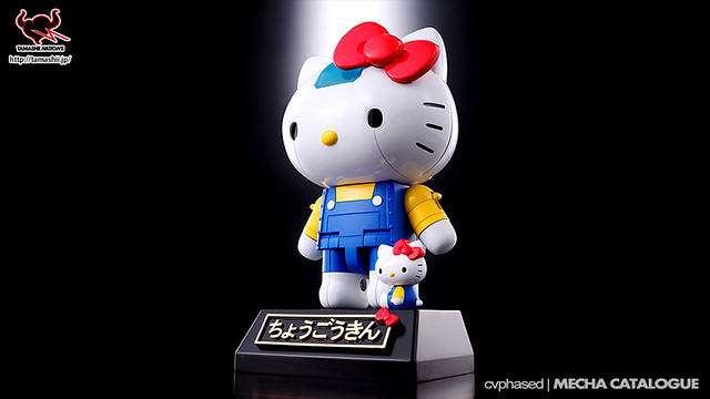 Tamashii Nation 2013 - Chogokin Hello Kitty