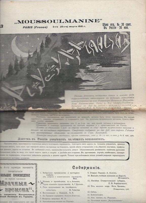 """Мусульманин"", 2 марта 1910"