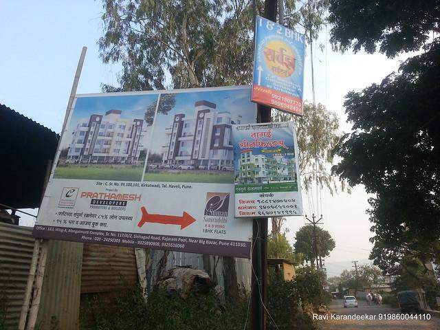 Suman Samrudhi, Tarai Greenfields, Sarvadnya Heights at Kirkatwadi Sinhagad Road Pune 411024 - Visit Belvalkar Kalpak Homes, 1 BHK & 2 BHK Flats at Kirkatwadi, Sinhagad Road, Pune 411024