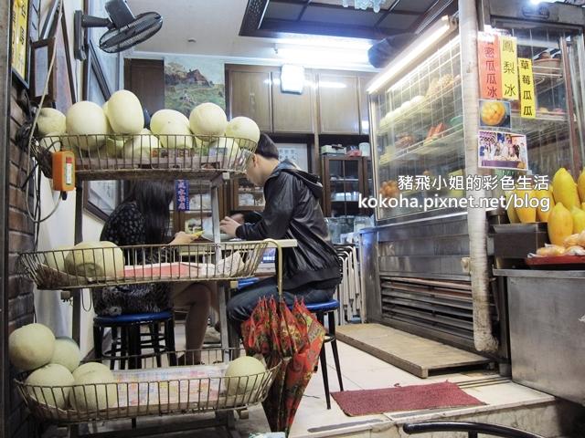 台南‧泰成水果店 (2)