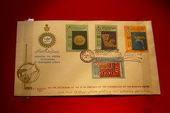 Iranian Stamps