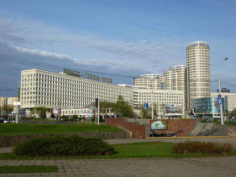 Minsk - city-heroe