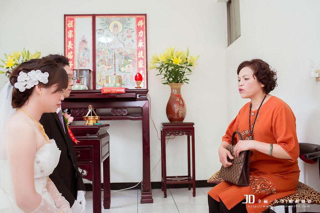 景康&安淇-193