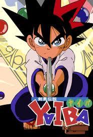 Kenyuu Densetsu Yaiba - Legendary Brave Swordsman Yaiba