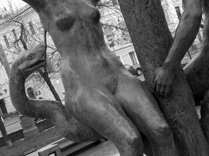 Fountain «Adam and Eve»