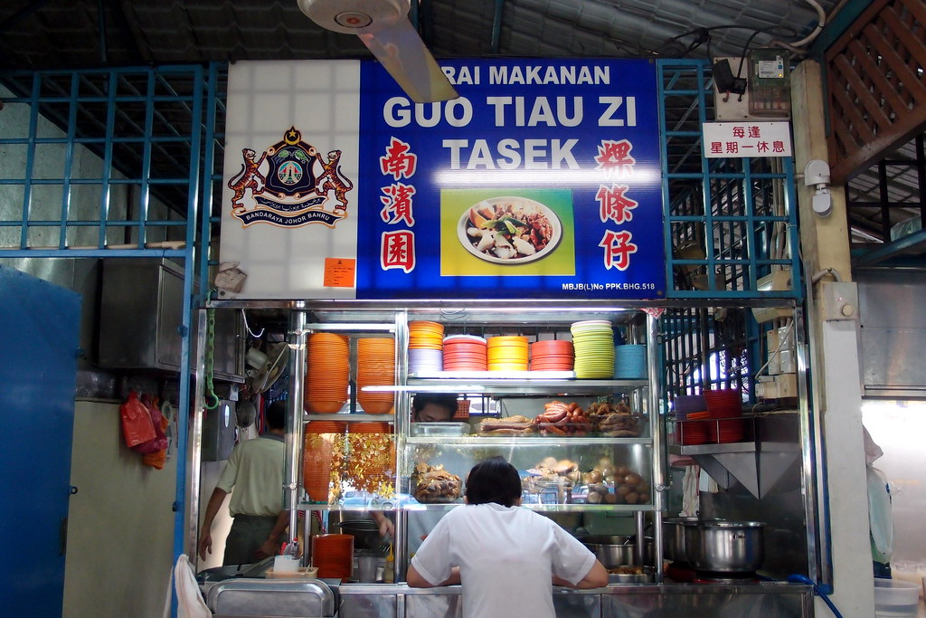 JB Food Trail part 2: TAMAN TASEK GUO TIAU ZI (南滨园粿条仔)