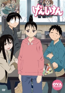 Xem phim Genshiken OVA [BluRay Disc] - The Society for the Study of Modern Visual Culture OVA [BD] Vietsub