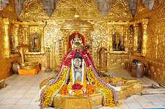 Somnath Mahadev Temple