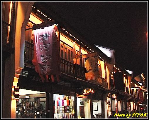 杭州 吳山天風景區 (清河坊) - 069 (夜景)