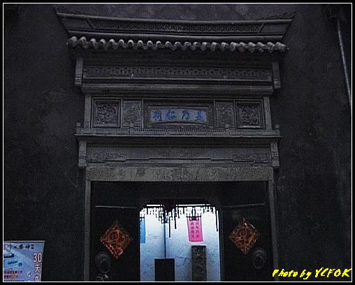 杭州 吳山天風景區 (清河坊) - 041