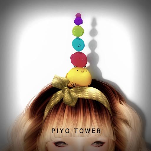 PIYO TOWER
