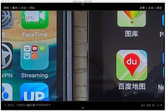 So sánh Camera Zenfone 5 với iphone 5 - 18281