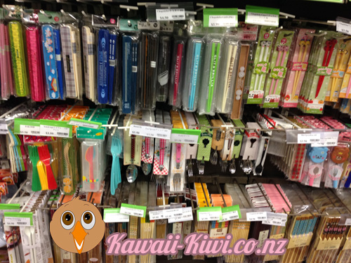 Kawaii Kiwi Japan City Wellington - Chopsticks