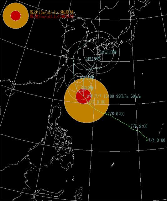 気象庁発表の進路予報