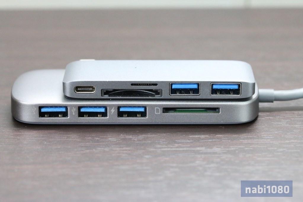 HOOTOO Shuttle USB-C07