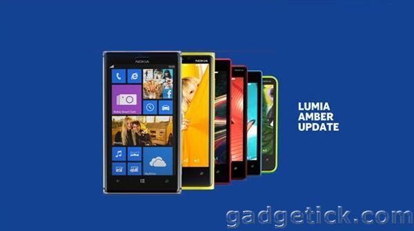 Обновление WP8 для Nokia Lumia