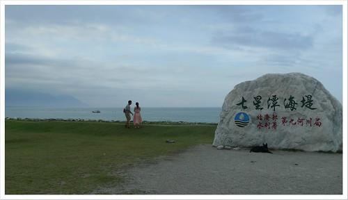 201306_花蓮_144