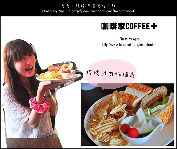 咖啡家07