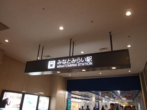 fukuokaa011