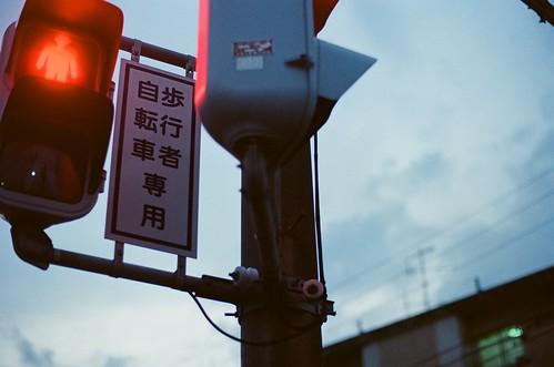 夕焼け待ち by being0828