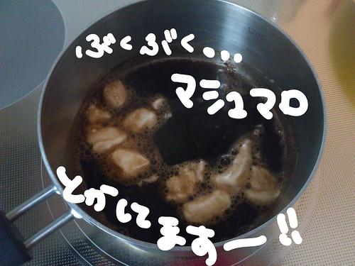 コーヒーゼリー2