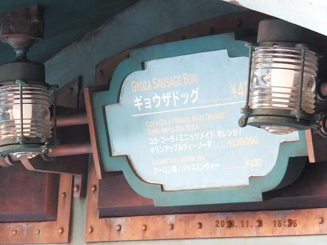 DSCF3672