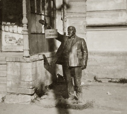 Гатчина 1942