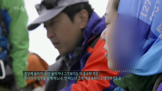 sbs_last_power_chun34