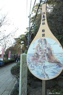 江の島シーキャンドルライトアップ by Nakabo