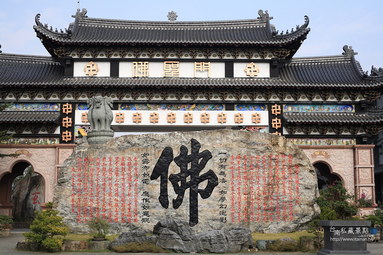 臺南旅游景點 『楠西』玄空法寺,永興吊橋   說真的,我沒有為這些信眾