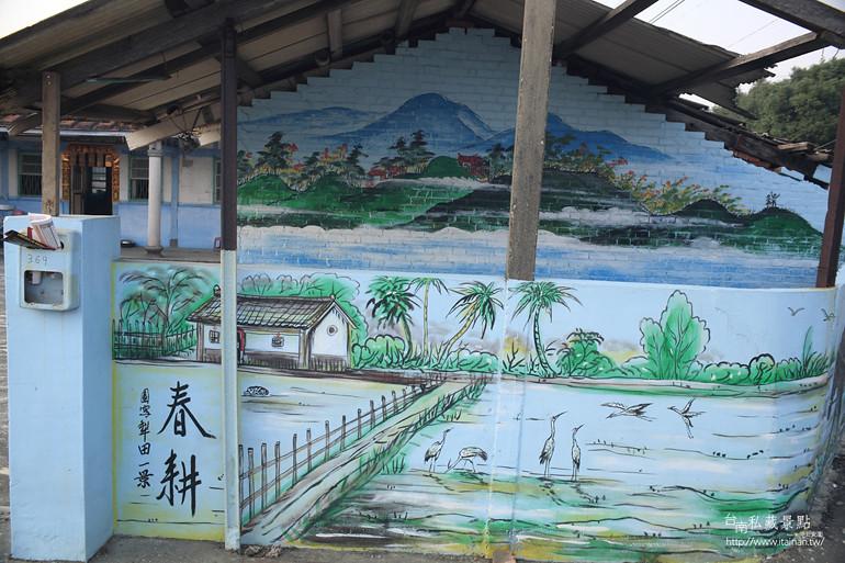台南私藏景點--柳營吳晉淮故居,下營武承恩公園 (7)