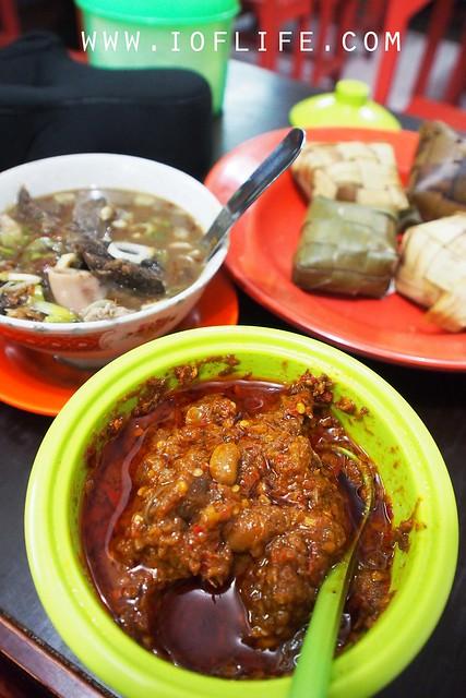 sambal taucho Coto Makasar Daeng