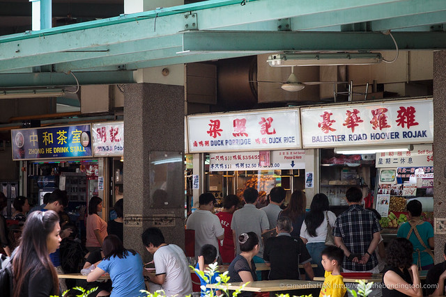 Whampoa Mkt Duck Rice Stall-9164-2