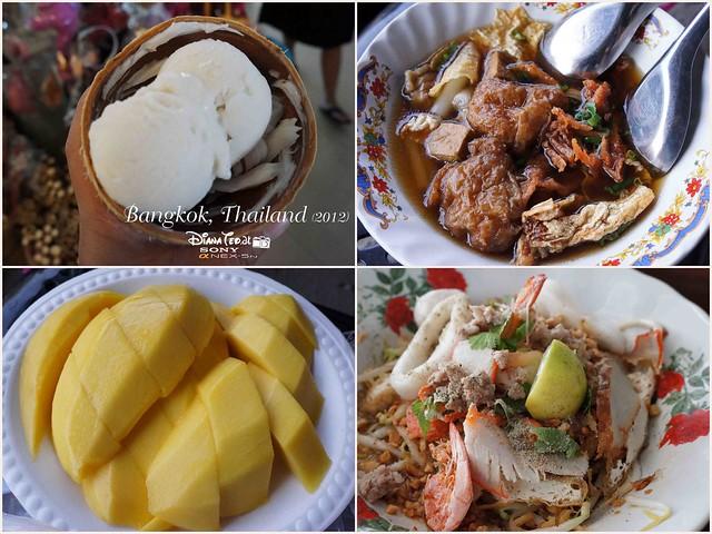 Day 4 Bangkok, Thailand - Damnoen Saduak Floating Market 08
