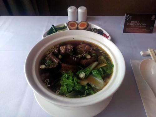 Sheraton Taipei Beef Noodle Soup