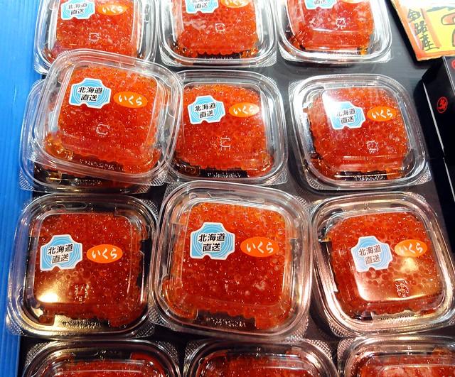 japan salmon roe