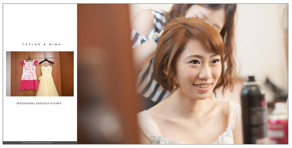 陶醴春風| 婚禮會館-005