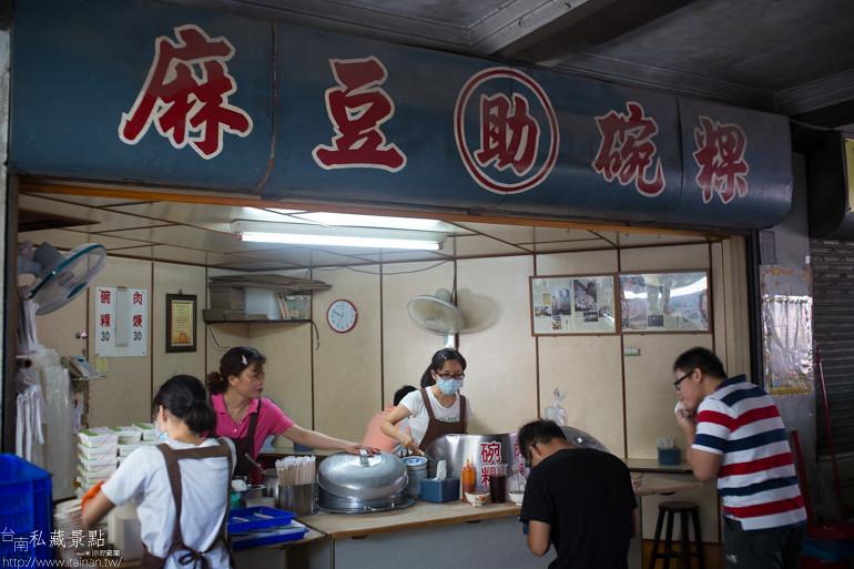 台南私藏景點--麻豆助碗粿、林媽媽鍋燒意麵、龍泉冰店 (2)
