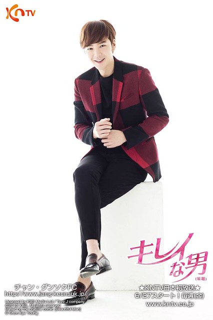 [Pics] Jang Keun Suk from KNTV twitter 14363770485_e086dff202_z
