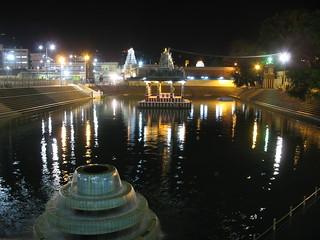 Nitya Pushkarini, Tirumala