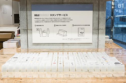 mujirushi_shibuya_24