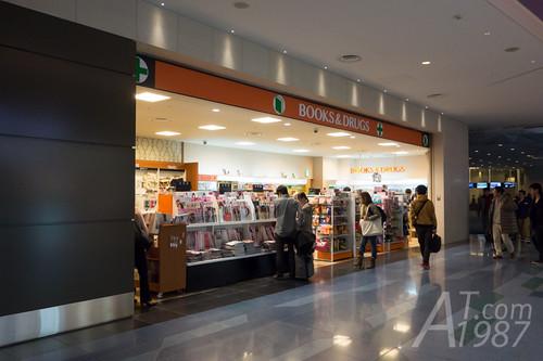 Tokyo International Airport - BOOKS & DRUGS