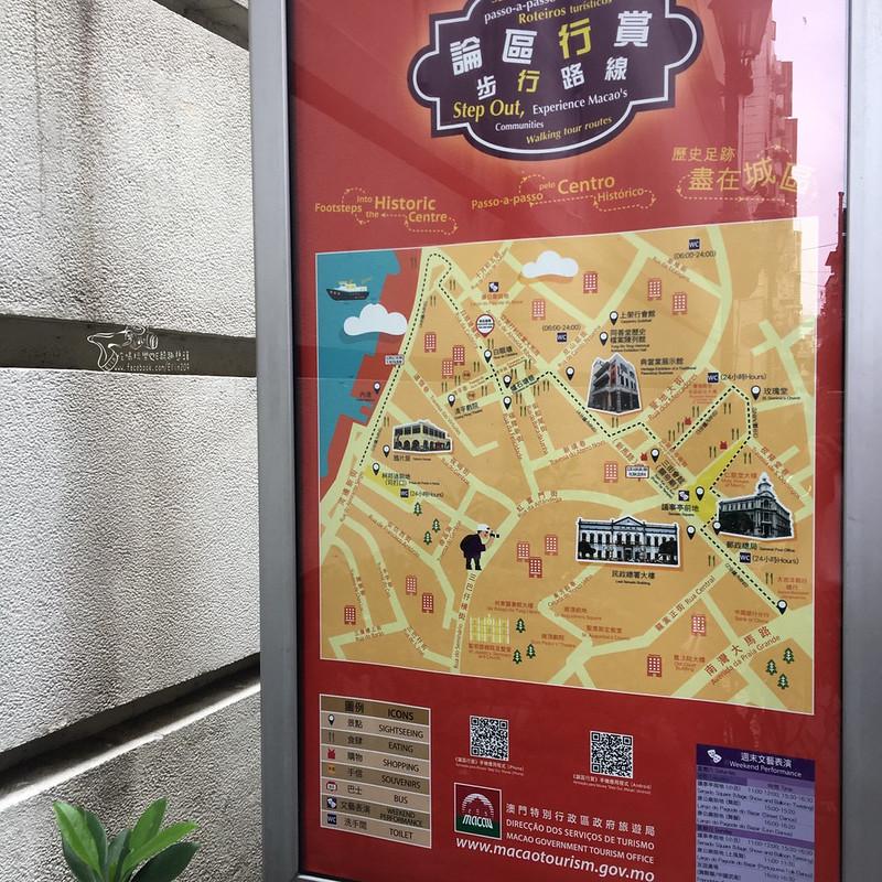 議事亭前廣場 (1)